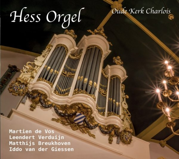 Hess Orgel Oude Kerk te Charlois