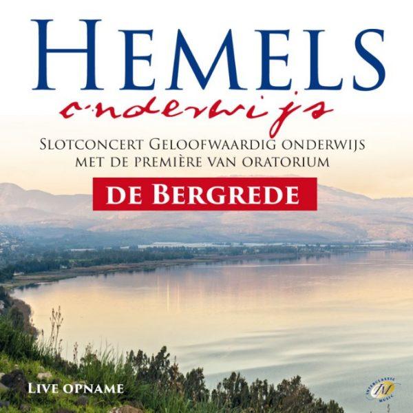 Oratorium De Bergrede | Hemels onderwijs - Mark Brandwijk